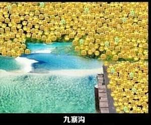 QQ图片20140930100530